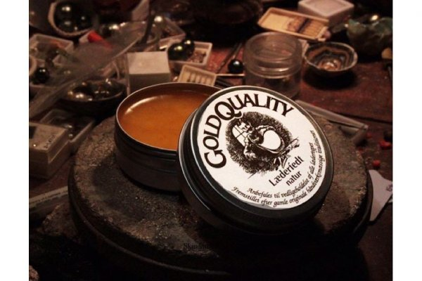 Gold Quality leather conditioner